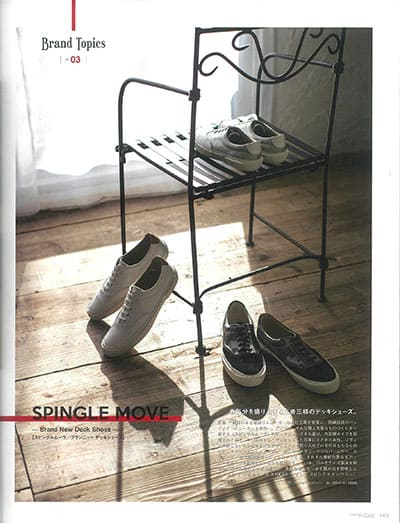 Men's FUDGE雑誌