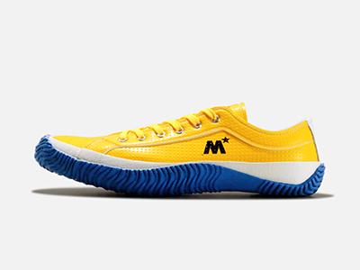 spm-161-yellow