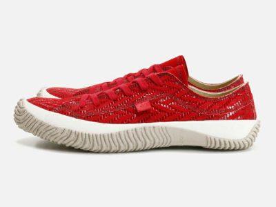 spm-165-red